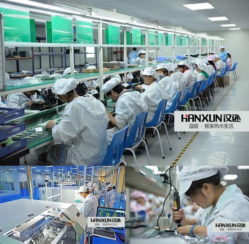 汉逊 管理体系 电器
