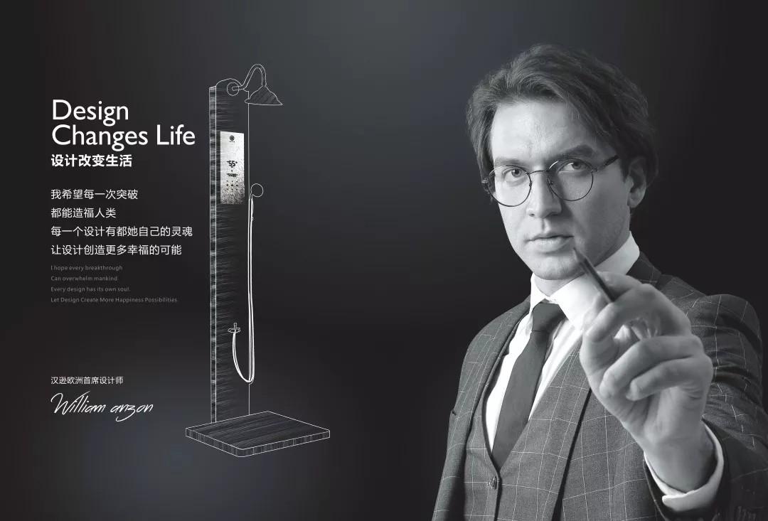 汉逊集成热水器磁能技术让沐浴环境更安全