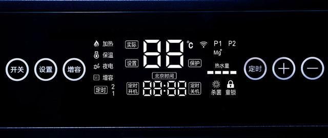 汉逊集成浴室柜热水器操作面板功能介绍