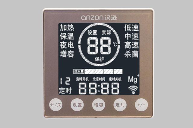 汉逊集成浴室柜热水器86控制盒功能介绍