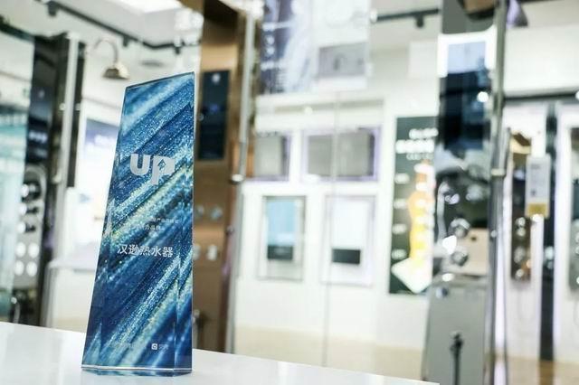 """喜讯丨热烈祝贺汉逊电器荣获""""2019年度影响力品牌""""中国家"""