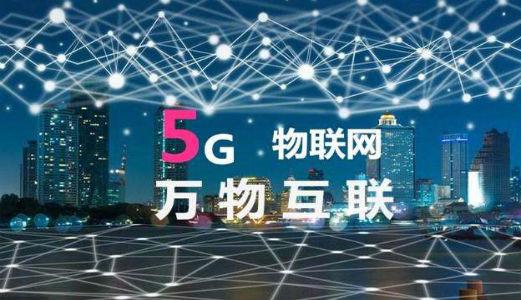 5G时代万物互联,集成热水器领跑智能家居市场