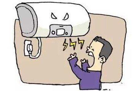 电热水器容易漏电不安全?